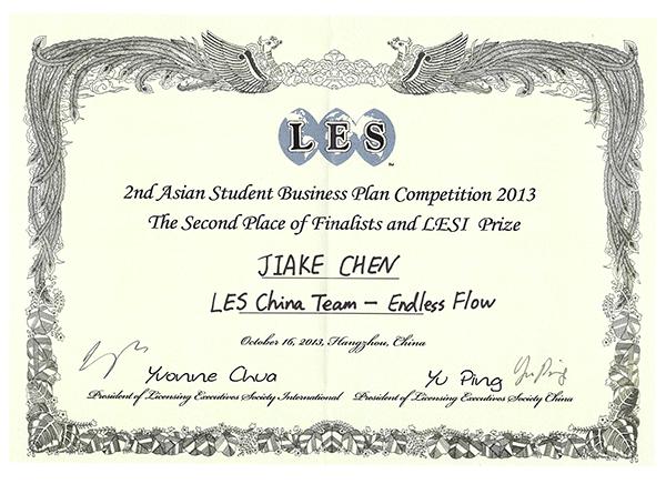 2013年荣获第二届许可贸易大赛亚太区第二名