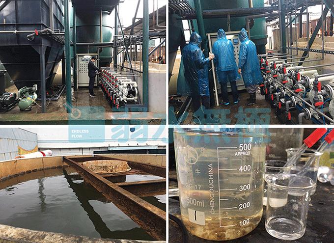 【改造案例】上海某固废处理有限公司废水处理工程改造.png
